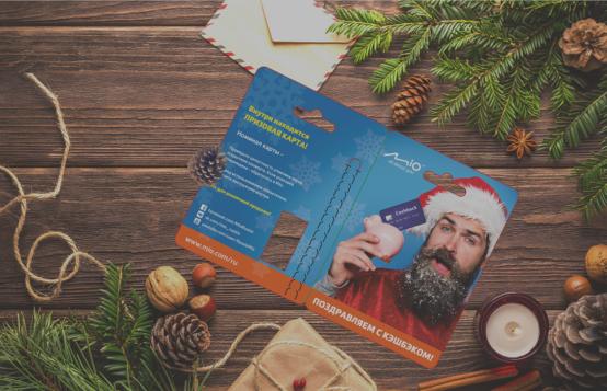 Предоплаченные карты | Подарок в Квадрате