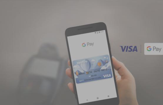 подарочная карта visa mygift Google Pay | Подарок в Квадрате